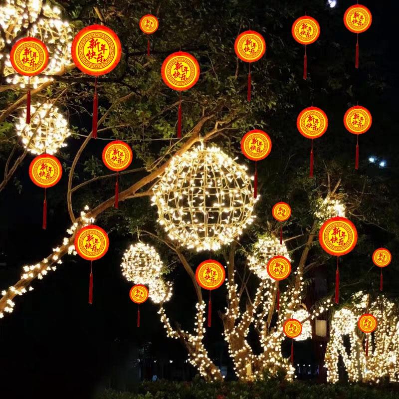 led景观亮化节日彩灯装饰灯挂件 新年鼓造型灯福字灯欢度佳节灯新年快乐灯树木亮化造型灯型号LGM-JRDHX-017