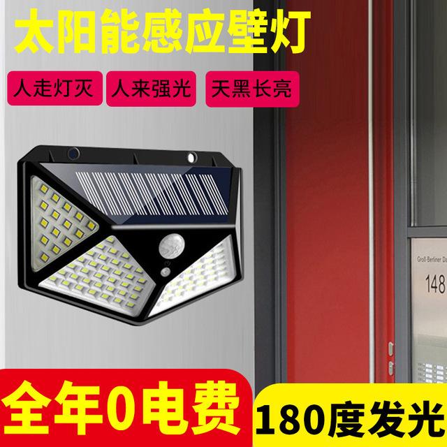 led景观亮化跨境亚马逊新款100LED户外庭院壁灯太阳能壁灯四面发光感应壁灯型号LGM-BDJNDZ-009