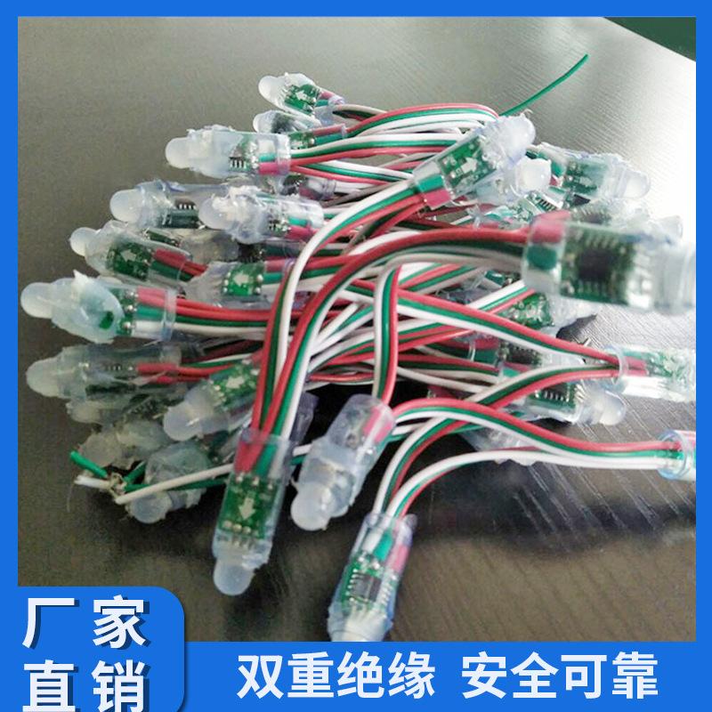 5V 外露灯串冲孔字广告牌灌胶防水灯 WS2811灯串厂家生产外露灯串 型号LGM-DY-WLD265