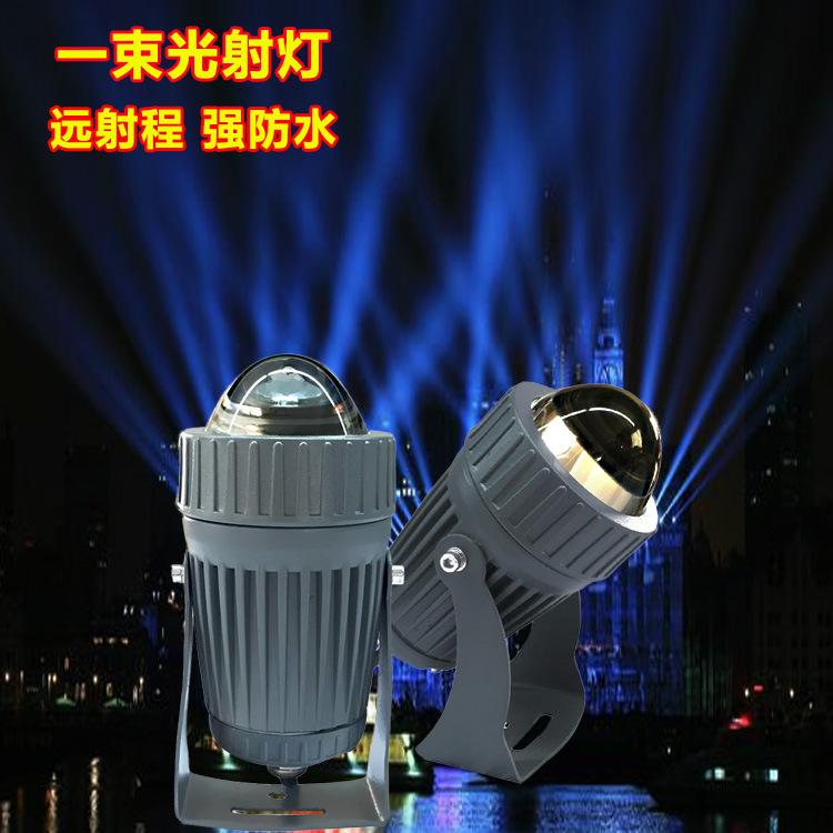 景观亮化一束光led射灯彩色聚光灯户外防水远程射灯酒店别墅楼顶探照灯 型号LGM-SD-YSG436